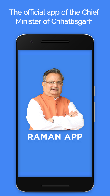 Raman App- screenshot