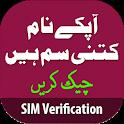 Sim Verification: Pakistan icon