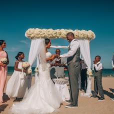 Nhiếp ảnh gia ảnh cưới Andrey Voskresenskiy (evangelist1). Ảnh của 30.06.2016