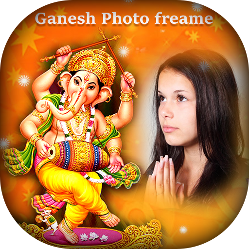 Ganesh Photo Frame - Ganesh Chaturthi Photo Frame