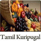 Tamil Kuripugal