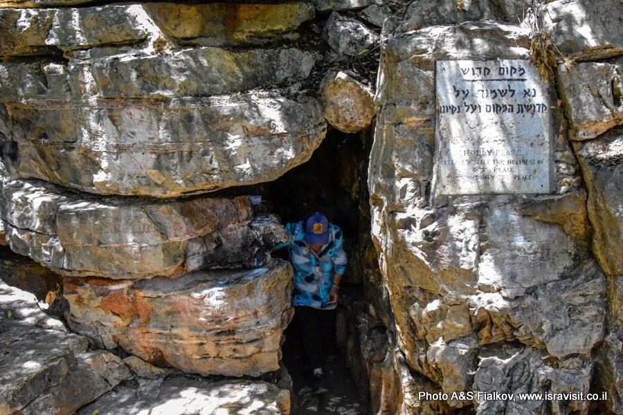 Экскурсия у пещеры - убежища Рабби Шимон Бар Йохайа и его сына Элиазара.