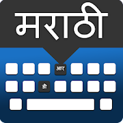 Easy English to Marathi Language Typing Keyboard