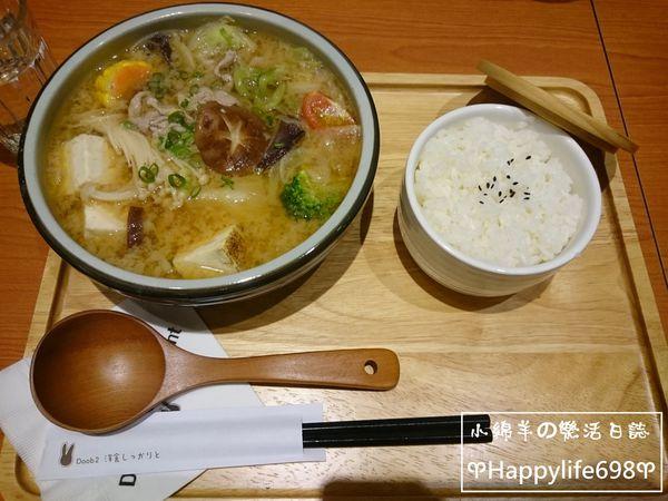豆子洋食商行。份量大、價位平實的日式洋食館!!!!!!