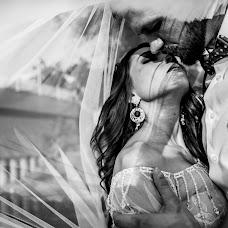 Wedding photographer Natalya Protopopova (ProtoNV). Photo of 30.08.2017