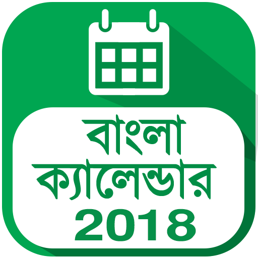 App Insights: New Bengali Calendar 2018 | Apptopia