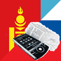 Russian Mongolian Dictionary icon