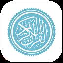 Holy Quran - Online Audio APK