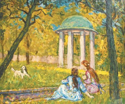 Одна из работ О. Низамутдинова