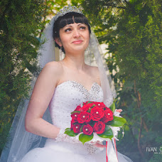 Wedding photographer Ivan Chubkov (Chubkov). Photo of 24.05.2016