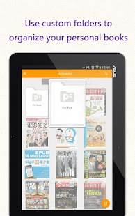 Pubu eBook – All You Can Read- screenshot thumbnail