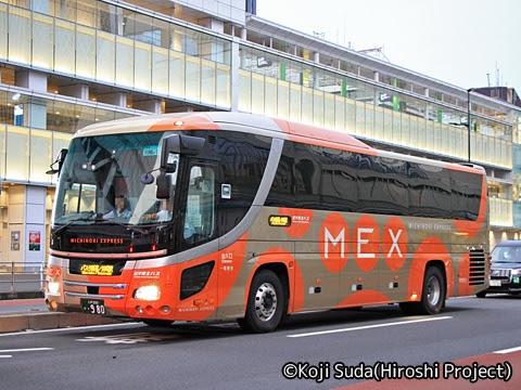 岩手県北自動車南部支社「MEX八戸」 ・980