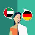 Arabic-German Translator apk
