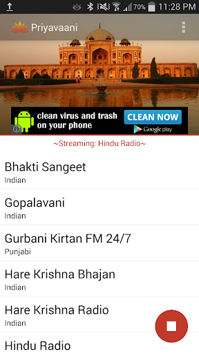 Priyavaani Devotional Radio