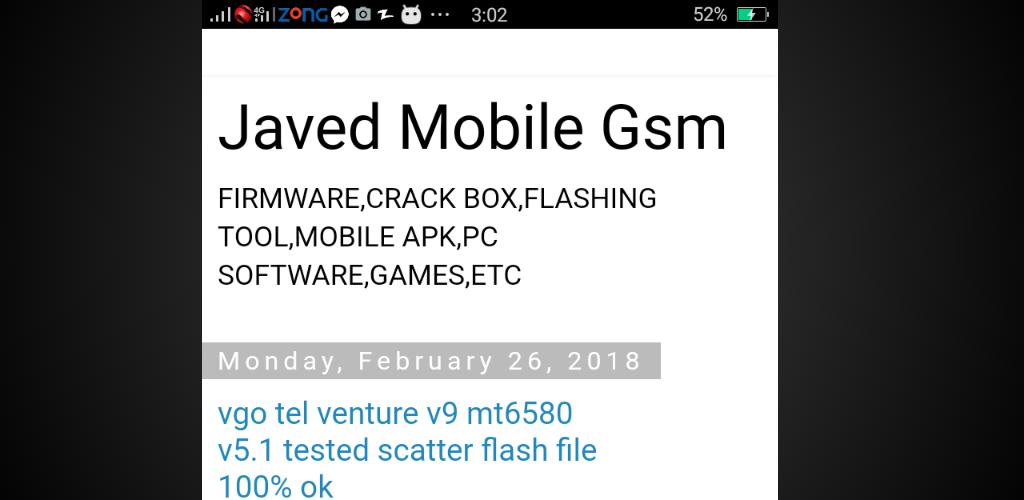 Javed Mobile Gsm 1 1 Apk Download - com masoomqasi JMG APK free