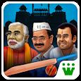 Kursi Cricket World Cup apk