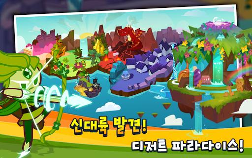 쿠키런 for Kakao screenshot 7