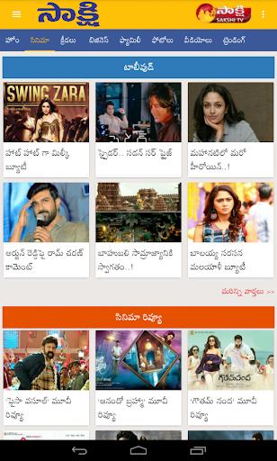 Sakshi - Official App screenshot 9