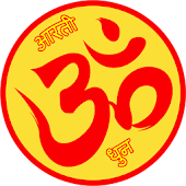 All God Aarti Mantra