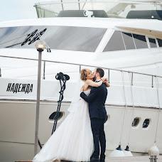 Wedding photographer Vadim Blagoveschenskiy (photoblag). Photo of 04.07.2017