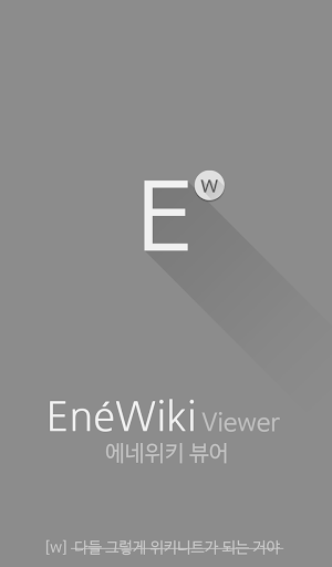 Ene Wiki Viewer