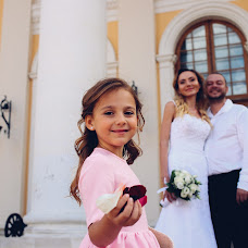 Wedding photographer Arina Gracheva (ArinaGracheva). Photo of 31.08.2018