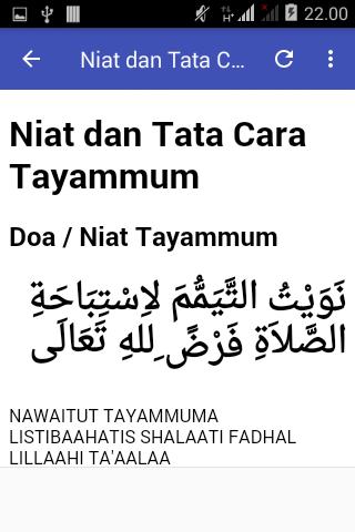 Download Panduan Tayamum Google Play Softwares