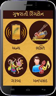 All Gujarati Ringtones - náhled