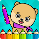 Coloring book for kids (game)