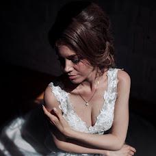 Wedding photographer Elena Levchenko (Levchas). Photo of 06.07.2018