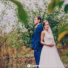 Wedding photographer Vladimir Kusmarcev (pressahotkey). Photo of 29.01.2016