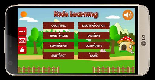 小学 1 2 3 4 年生 算数 - 算数 ゲーム
