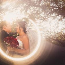 Wedding photographer Francisco Estrada (franciscoestrad). Photo of 05.03.2016