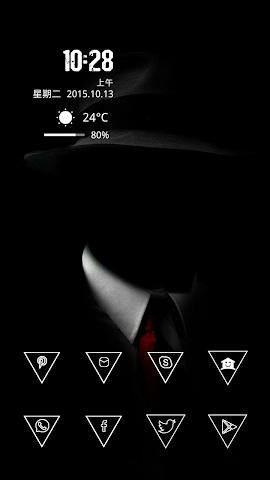 android The Man In the Dark Screenshot 0