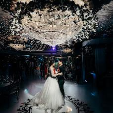 Fotógrafo de bodas David Chen chung (foreverproducti). Foto del 10.04.2019