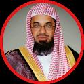 Shuraim Complete Full Quran offline icon