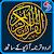Al Quran with Urdu Translation Audio Mp3 Offline file APK for Gaming PC/PS3/PS4 Smart TV