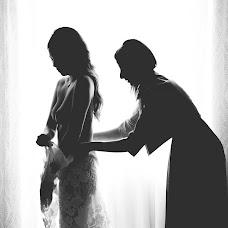 Wedding photographer Mauro Grosso (fukmau). Photo of 01.06.2019