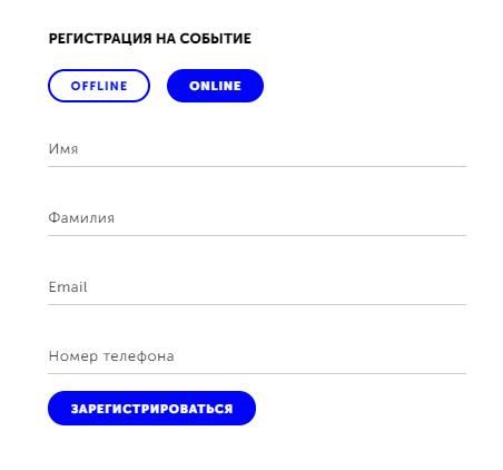 онлайн.png
