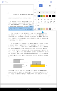 HancomOffice Hword Netffice 24 - náhled