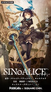 SINoALICE ーシノアリスー- screenshot thumbnail