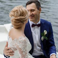 Свадебный фотограф Наталия Дегтярева (Natali). Фотография от 19.07.2018