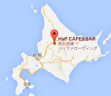 HaP CAFE&BAR (ハップカフェアンドバー)地図