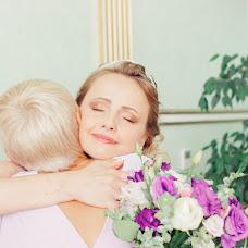 Wedding photographer Rinat Aleev (RinatFotomaker). Photo of 03.02.2018