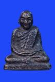 พระรูปหล่อหลวงพ่อเพิ่ม วัดพังยอม นครศรีฯ  มีกริ่ง สร้างปี 2505