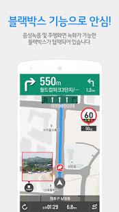원내비 APK for iPhone
