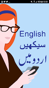 Learn English Grammar - náhled