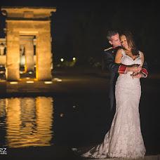 Wedding photographer Jose antonio Ordoñez (ordoez). Photo of 31.10.2015