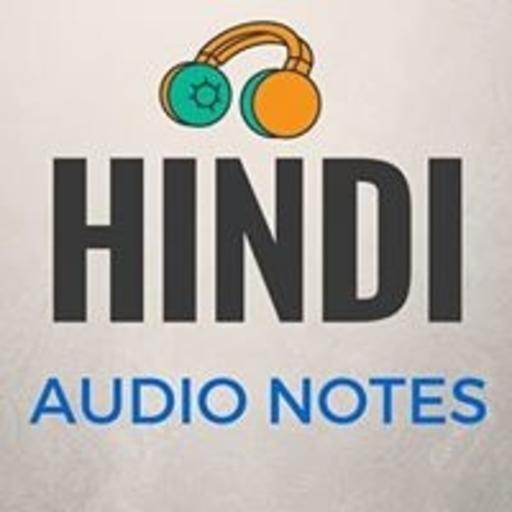 Hindi Audio Notes