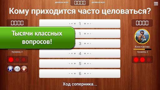 100 u043a 1 - u0432u0438u043au0442u043eu0440u0438u043du0430 u0441 u0434u0440u0443u0437u044cu044fu043cu0438 1.2 screenshots 9